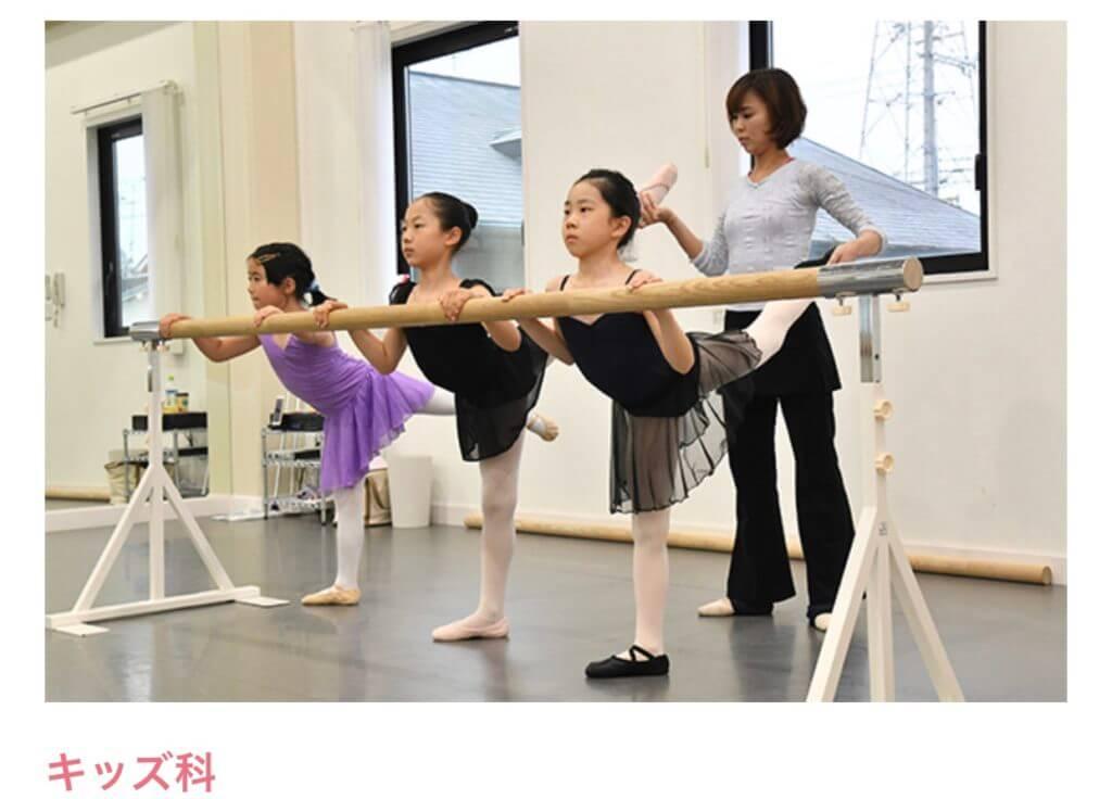 尼崎市のバレエスタジオ子供バレエレッスンの様子